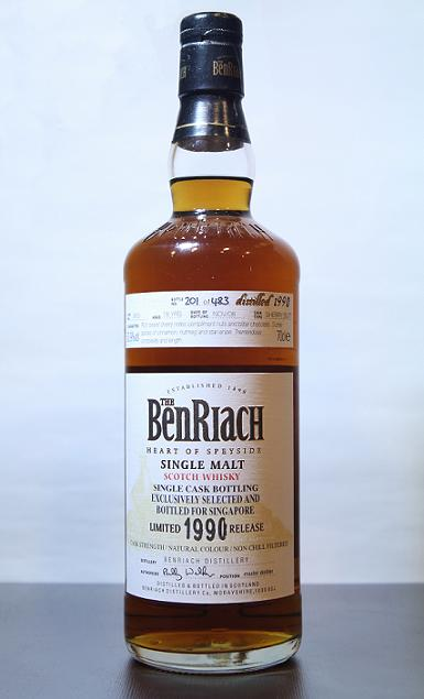 BenRiach Single Malt Limited 1990 Release Singapore Cask 3805